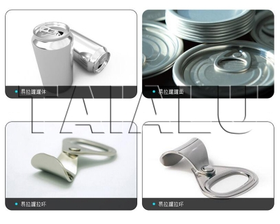 aliuminum-coil---ring-pull-can