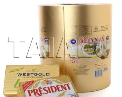 aluminium-foil-butter-wrapping-papers-butter-aluminum-foil-packing-(1)